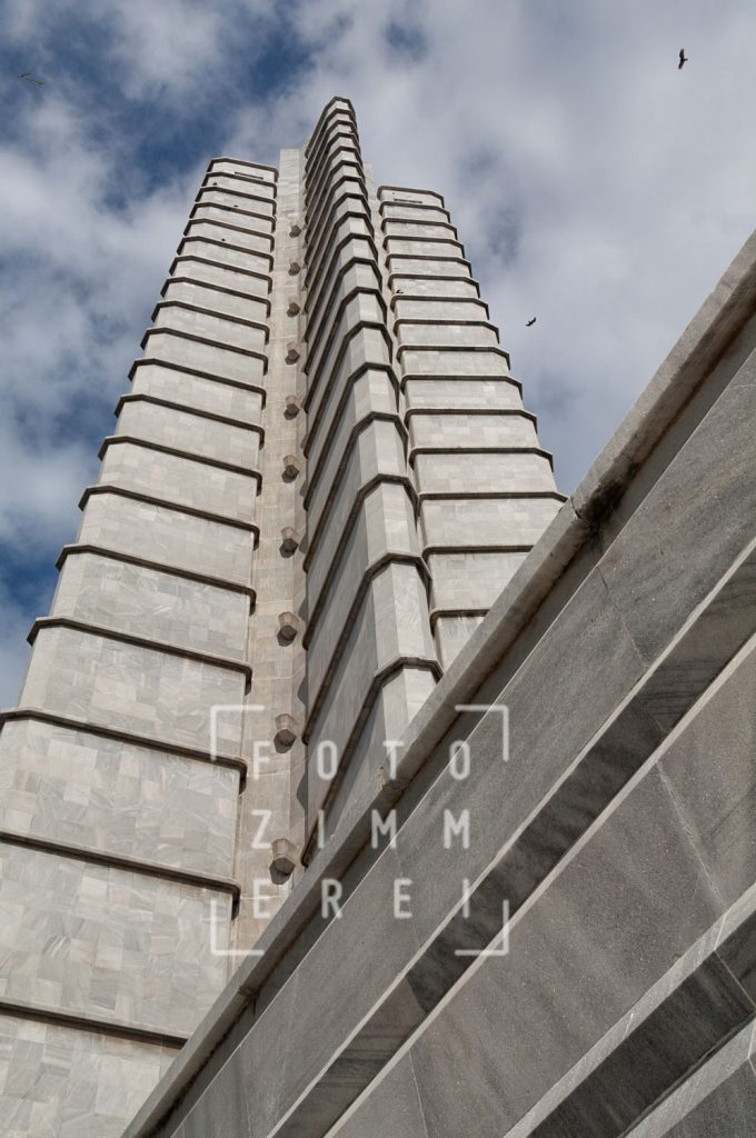 tower from outside cuba